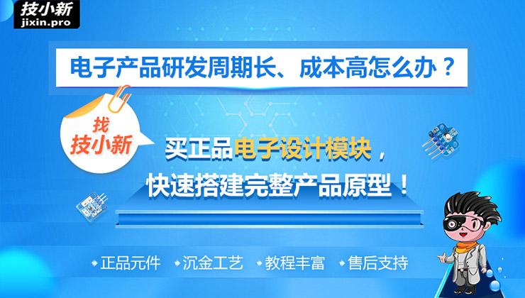 jixin.pro education platform