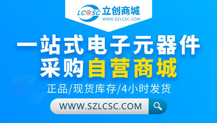 50 yuan free ship