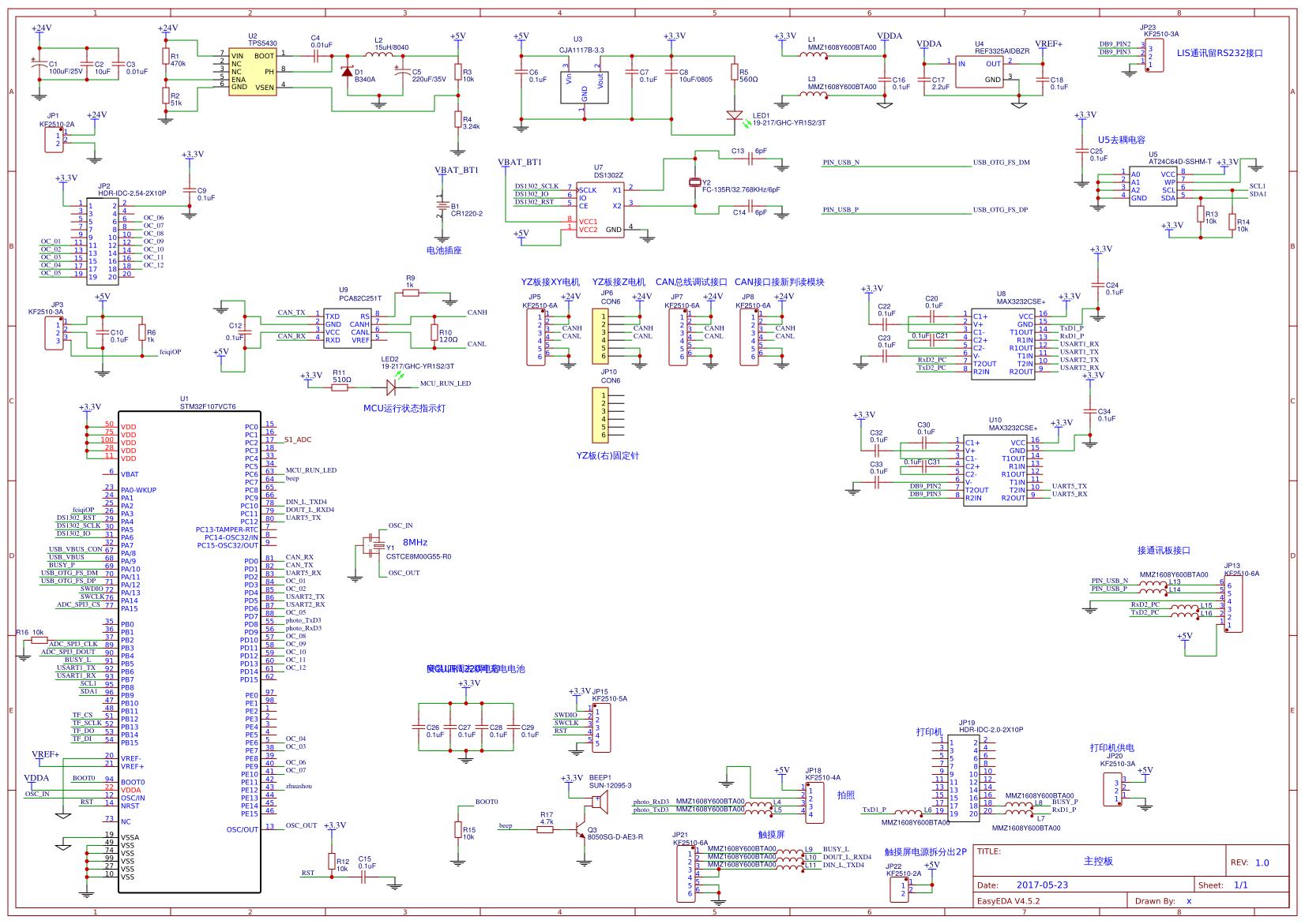 Electronic Circuit Simulation Sofware - 立创EDA